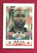 England Andy Cole 367